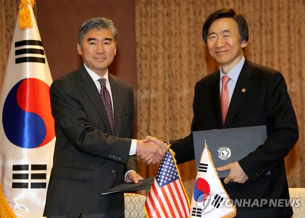 韩美签署防卫费分担协定