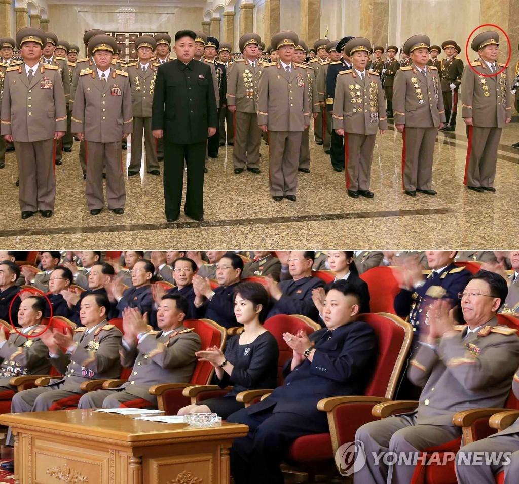 朝鲜军方赵庆喆地位上升?