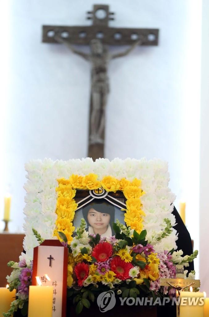 庆州度假村遇难学生葬礼