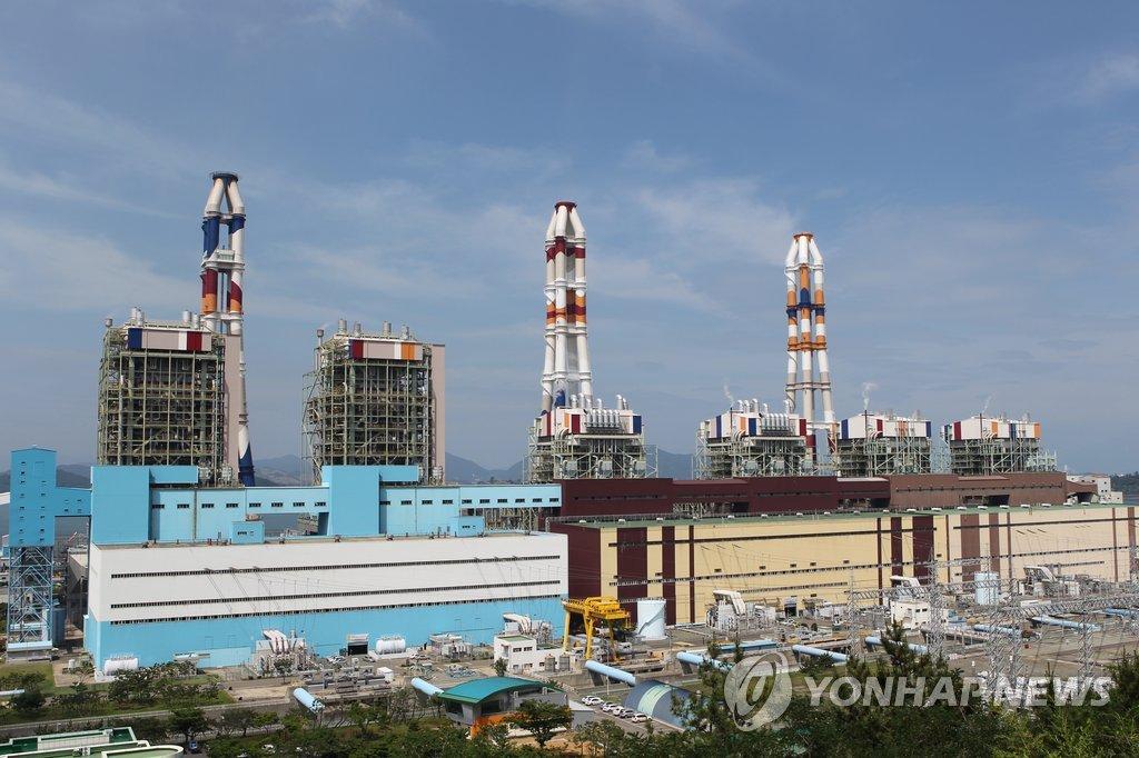 资料图片:三千浦火力发电站(韩联社)