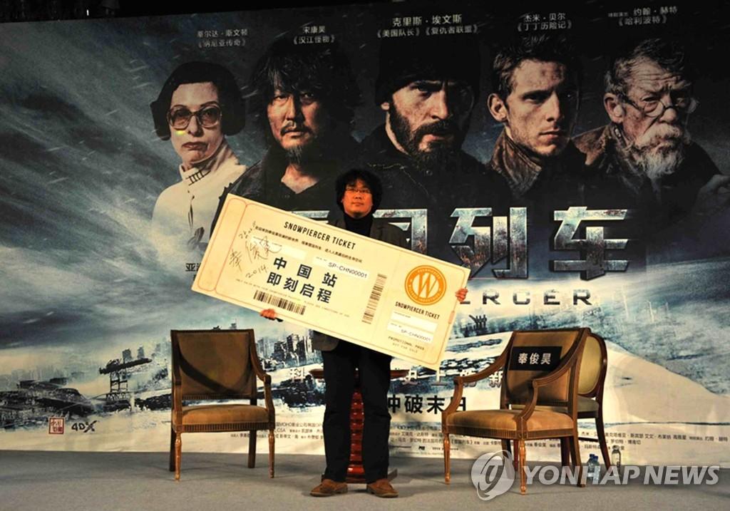 导演奉俊昊赴京为《雪国列车》造势