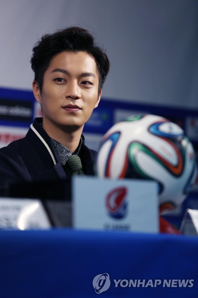 BEAST成员尹斗俊被委任为K联赛宣传大使