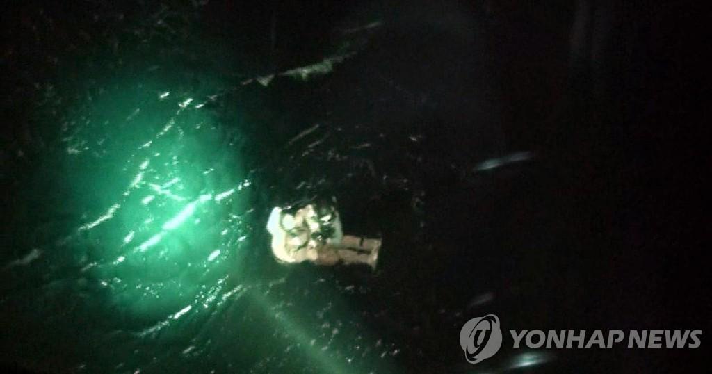 一载有16名朝鲜船员的货船在韩国近海沉没