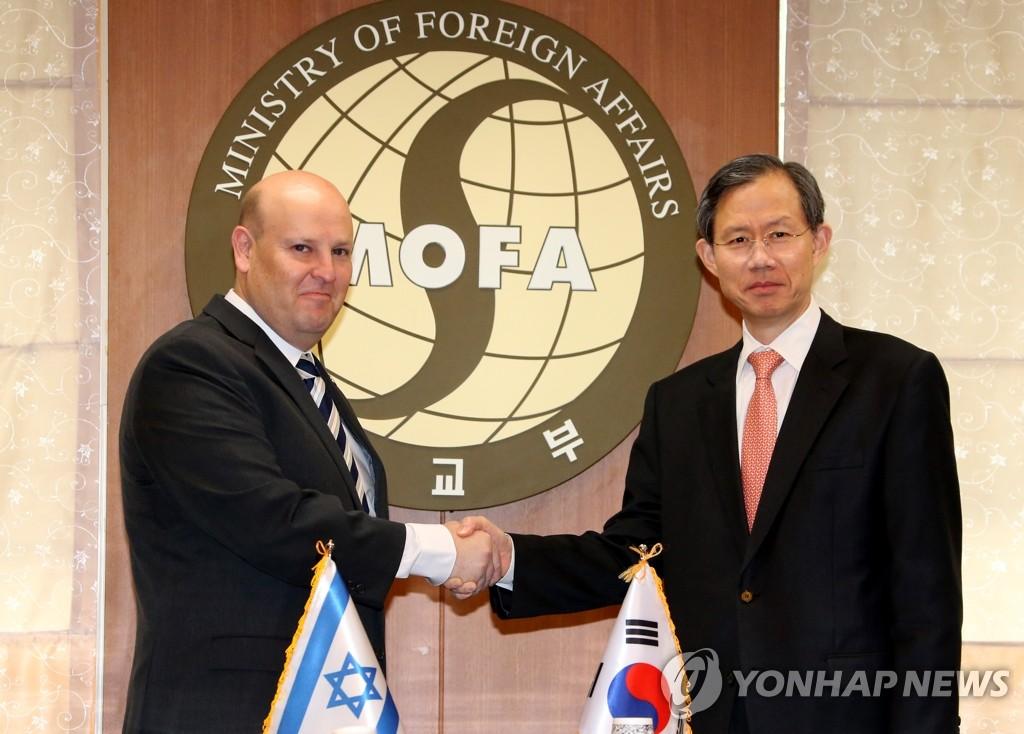 韩国以色列首轮FTA谈判今正式启动