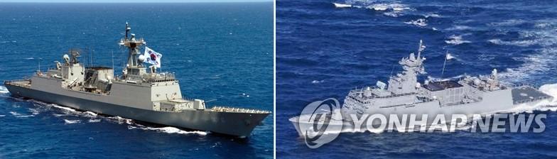 韩国军舰将参加中国阅舰式