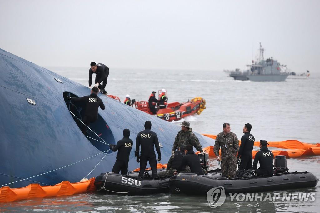 韩客轮沉没或因突然改变航向所致 遇难者增至9人