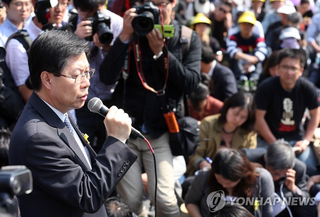 KBS电视台社长吉桓永道歉