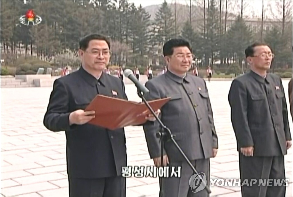 金正恩亲信朴泰成升任平南道党委责任秘书