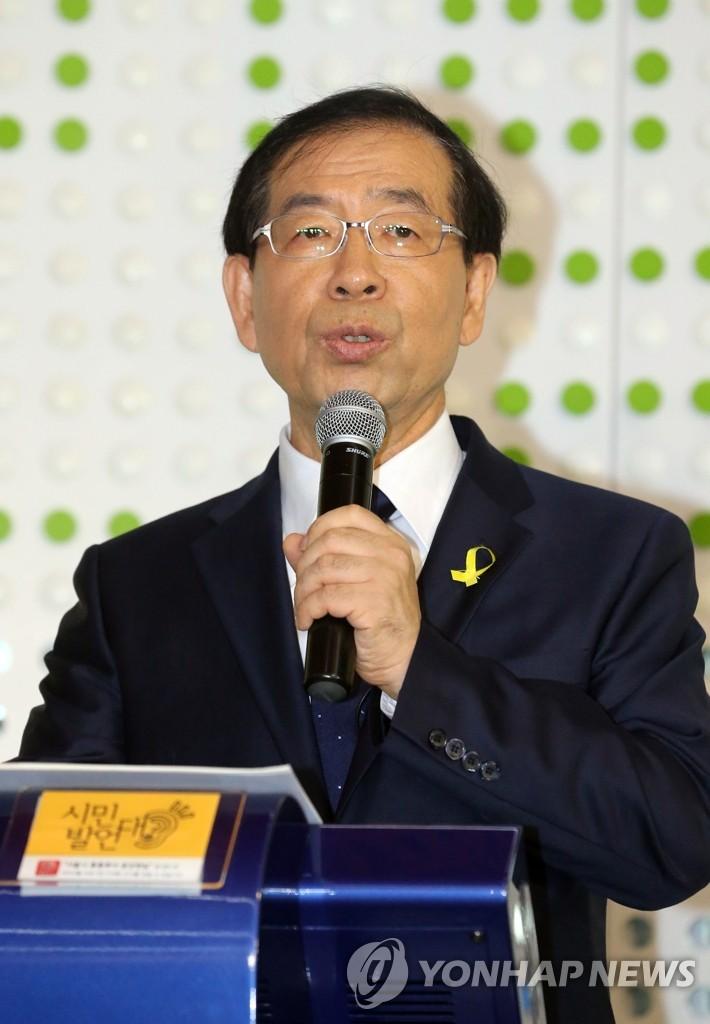 朴元淳宣布参选连任首尔市长
