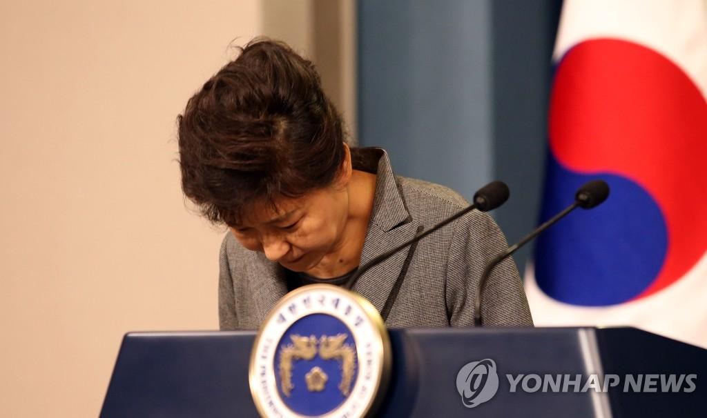 简讯:朴槿惠表示沉船事故最终责任在于自己