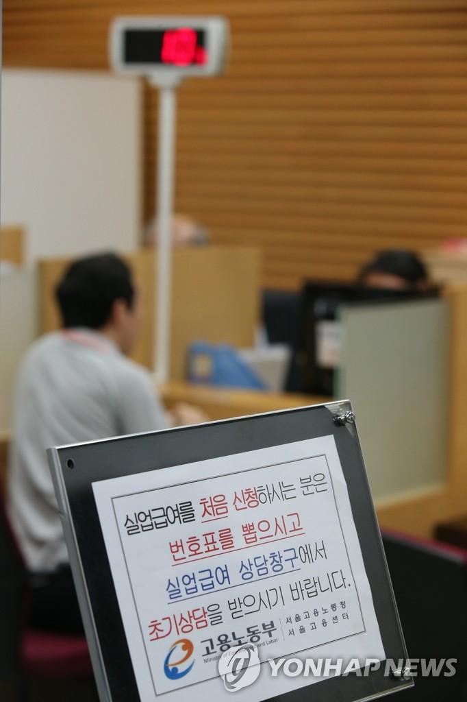 韩国实际失业人口超300万