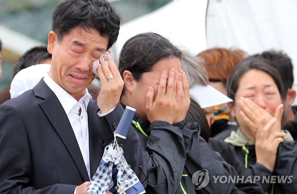 韩国沉船事故第37天 重点搜寻船体受损区域