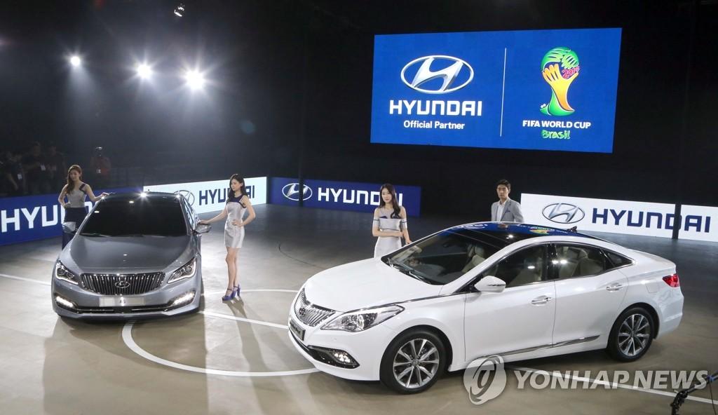 现代汽车在釜山国际车展发布新车