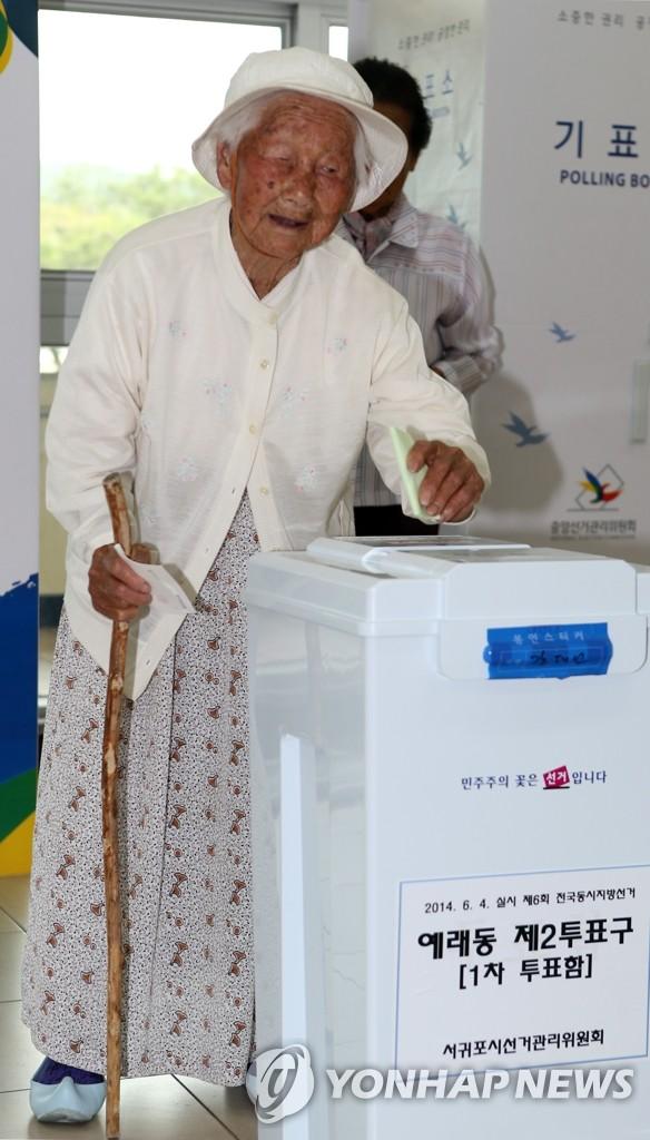 济州115岁选民参加投票