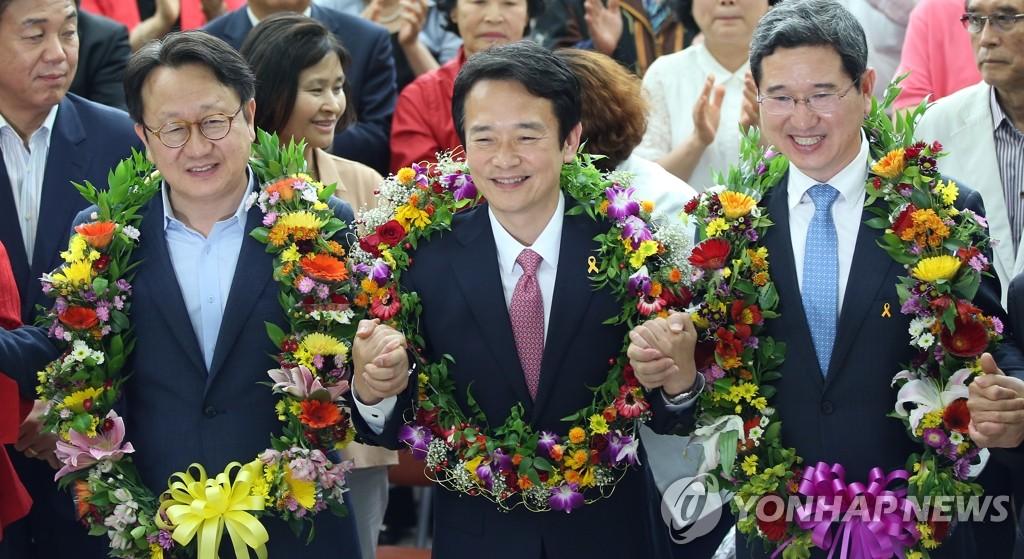 新世界党南景弼当选京畿道知事