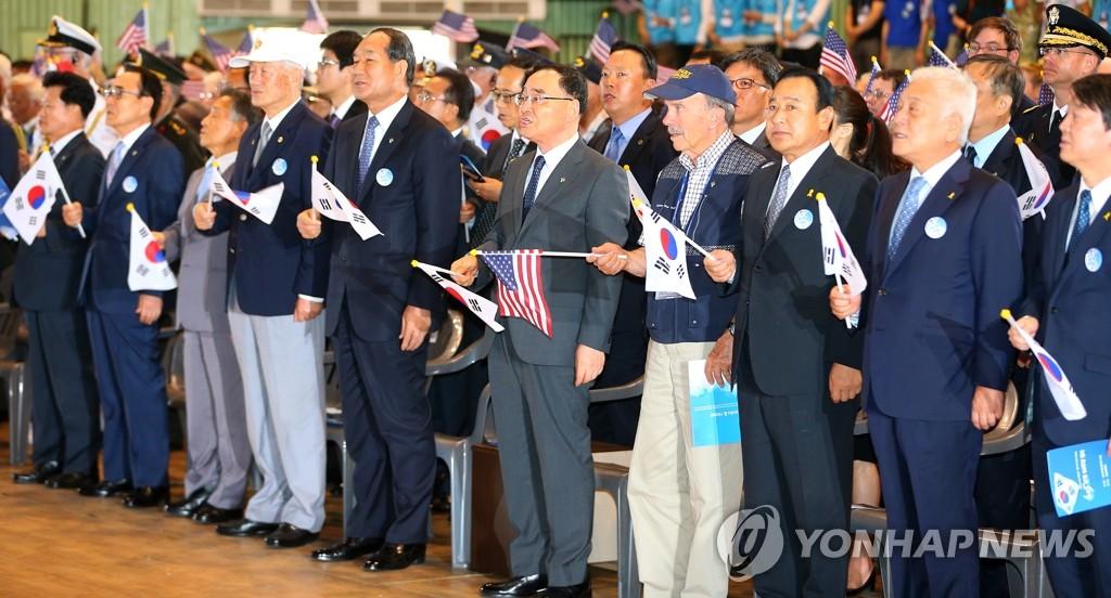 韩国战争爆发64周年纪念式