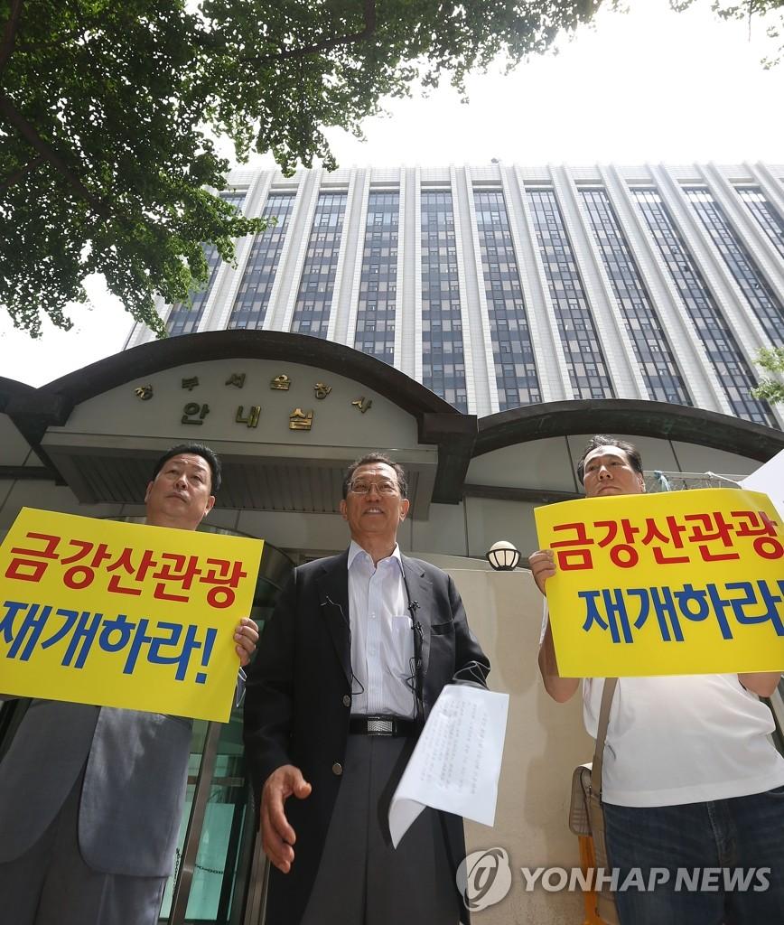 金刚山项目韩方投资企业呼吁韩朝重启工作会谈