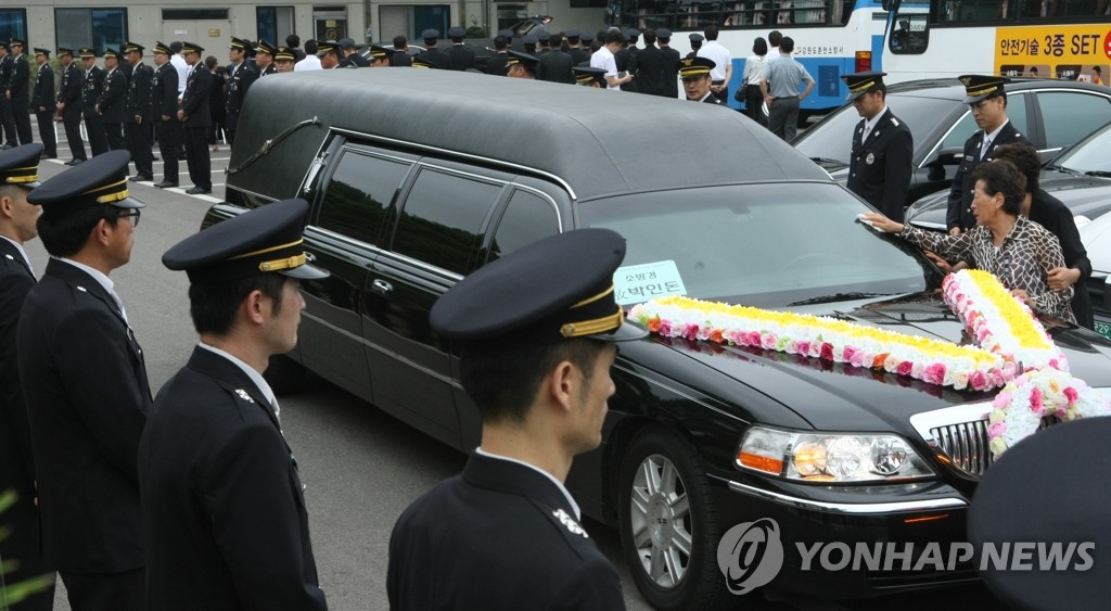 韩直升机坠毁遇难消防员遗体告别仪式