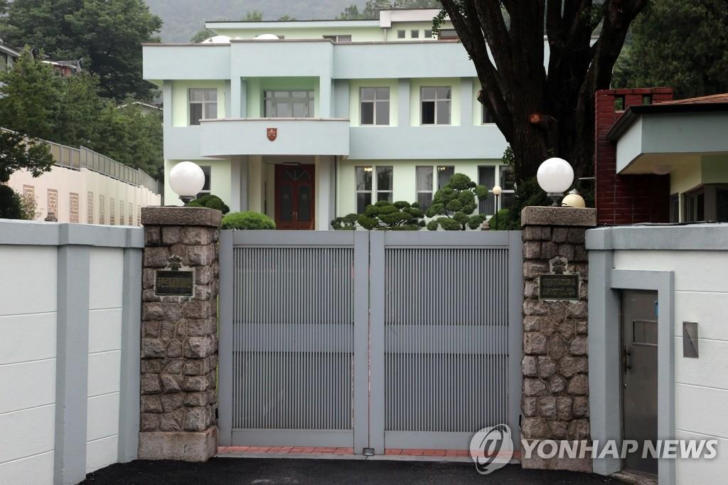 教皇将下榻的罗马教皇厅驻韩大使馆