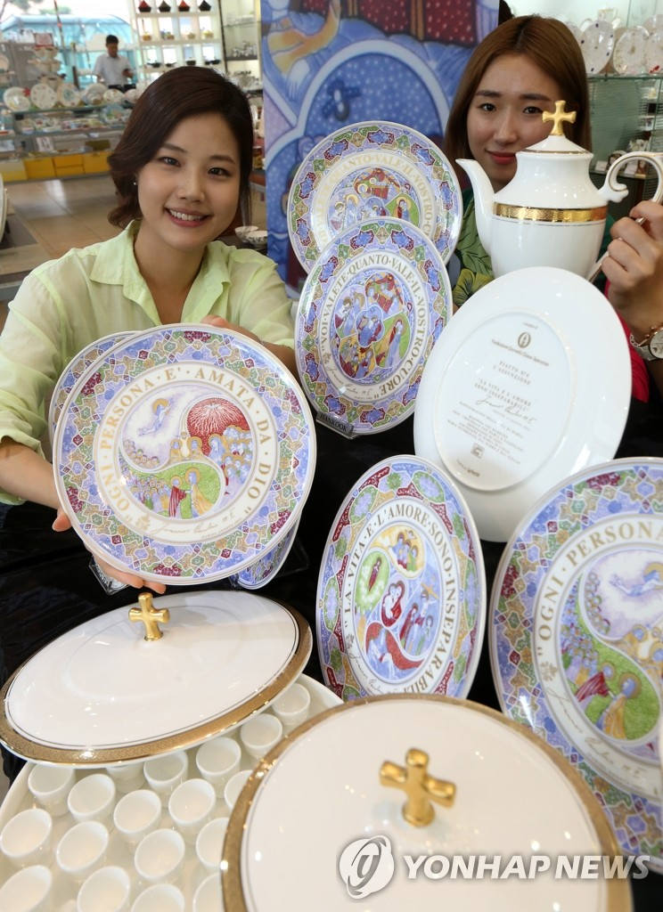 供应给罗马教廷的陶瓷