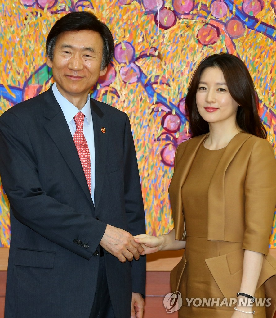 李英爱担任韩-东盟特别峰会宣传大使