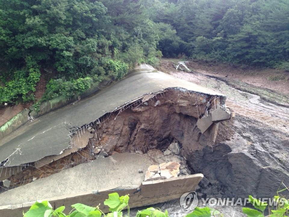 槐渊水库大坝坍塌