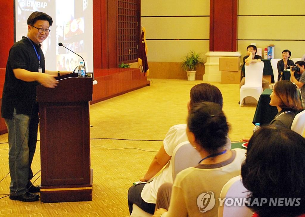 韩国教授在华宣传独岛