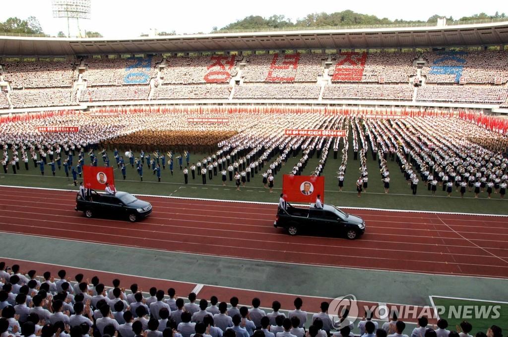 朝鲜青年发誓效忠金正恩