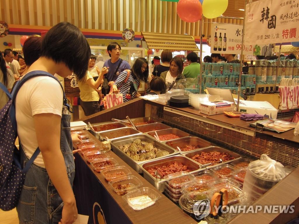 韩国食品展亮相台湾