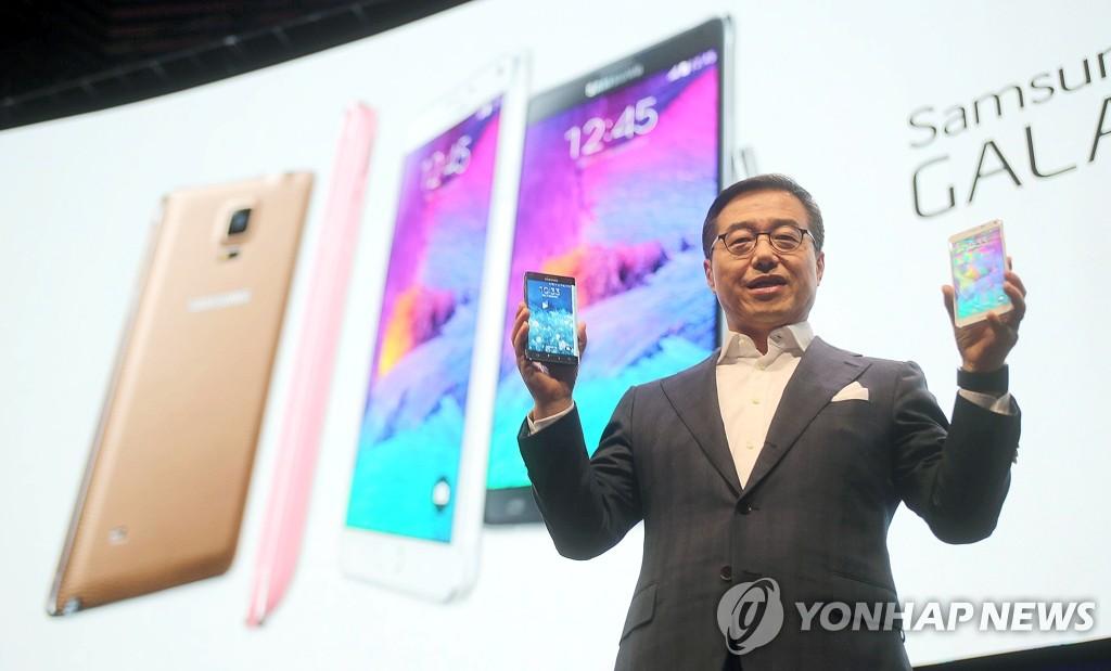 三星Galaxy Note新品中美德三国同时发布