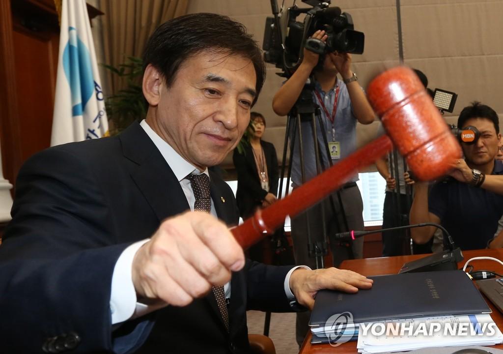 韩央行宣布维持基准利率不变