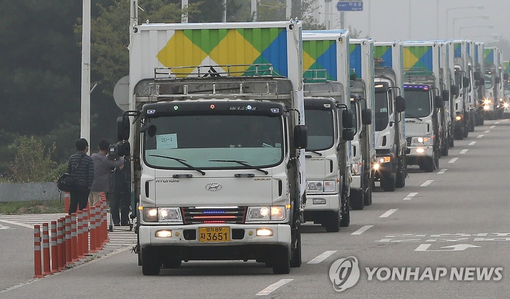 韩财团法人向朝提供农用物资