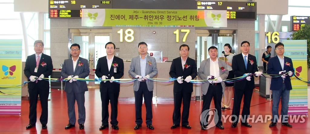 韩国真航空开通济州-泉州航线