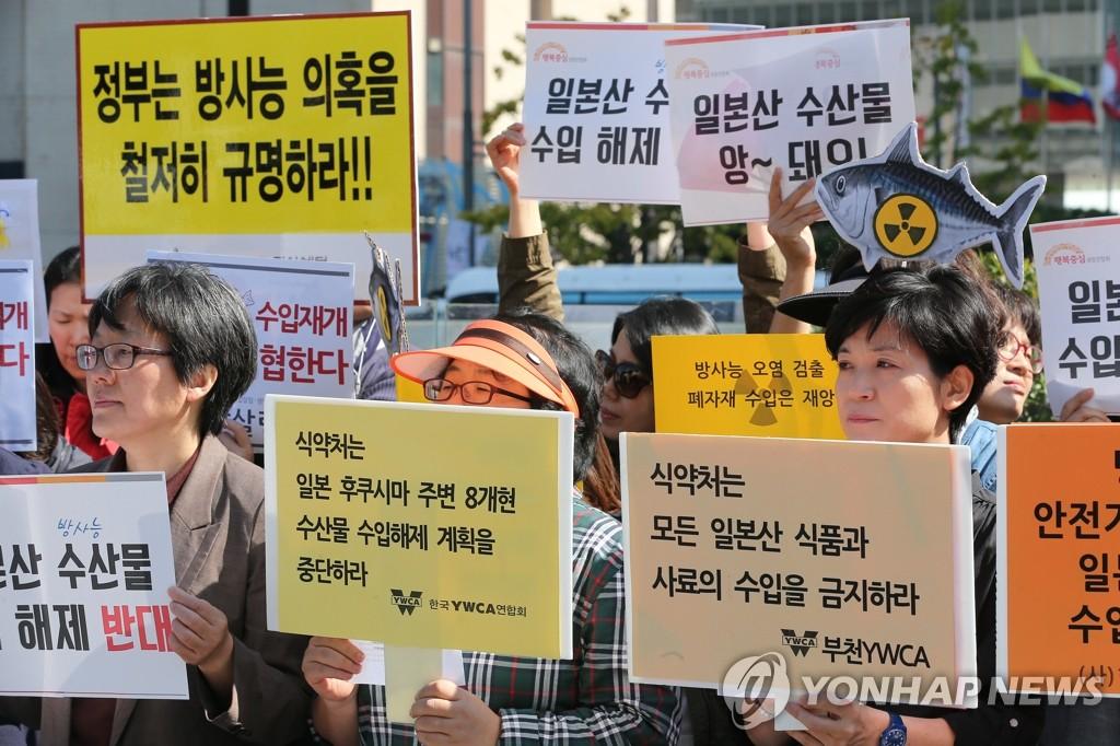 反对从日本福岛进口水产品!