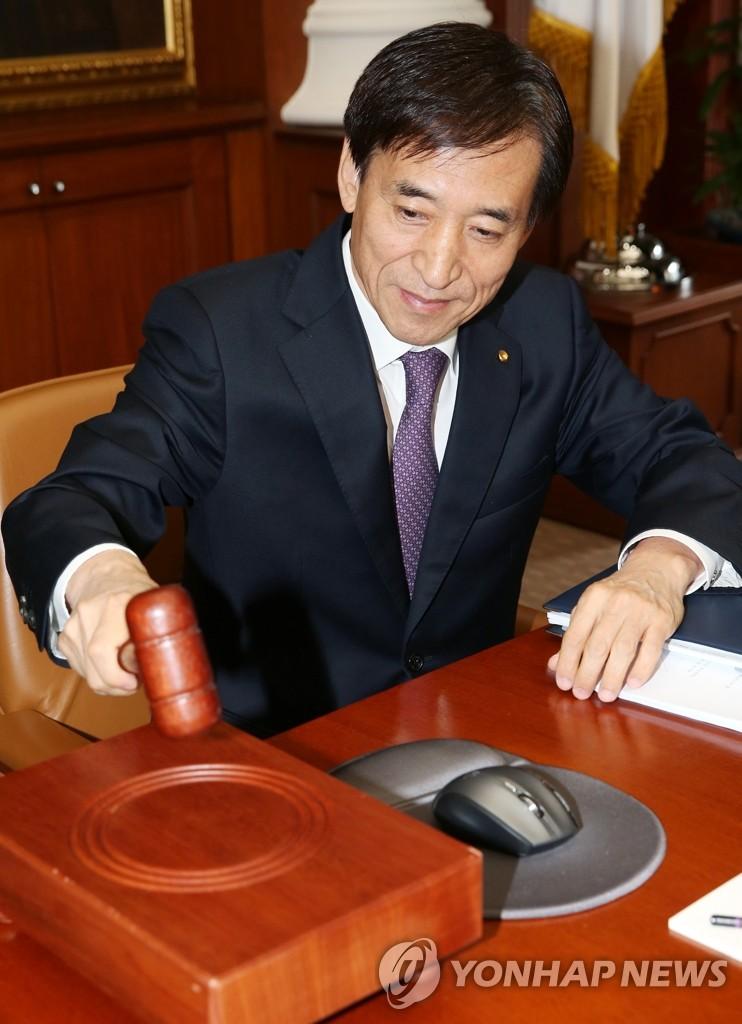 韩国央行将基准利率下调至2.00%