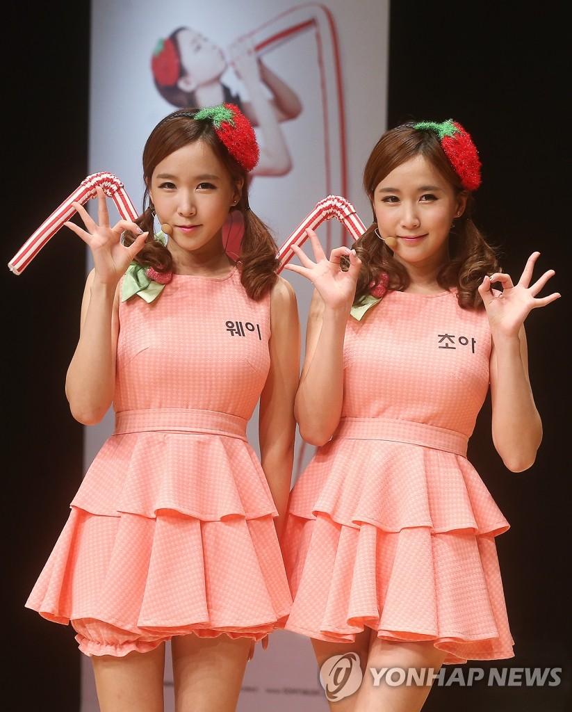 """女团Crayon Pop小分队""""草莓牛奶"""""""