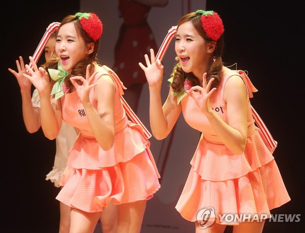 韩女团Crayon Pop将在东大门举办新歌抢听会