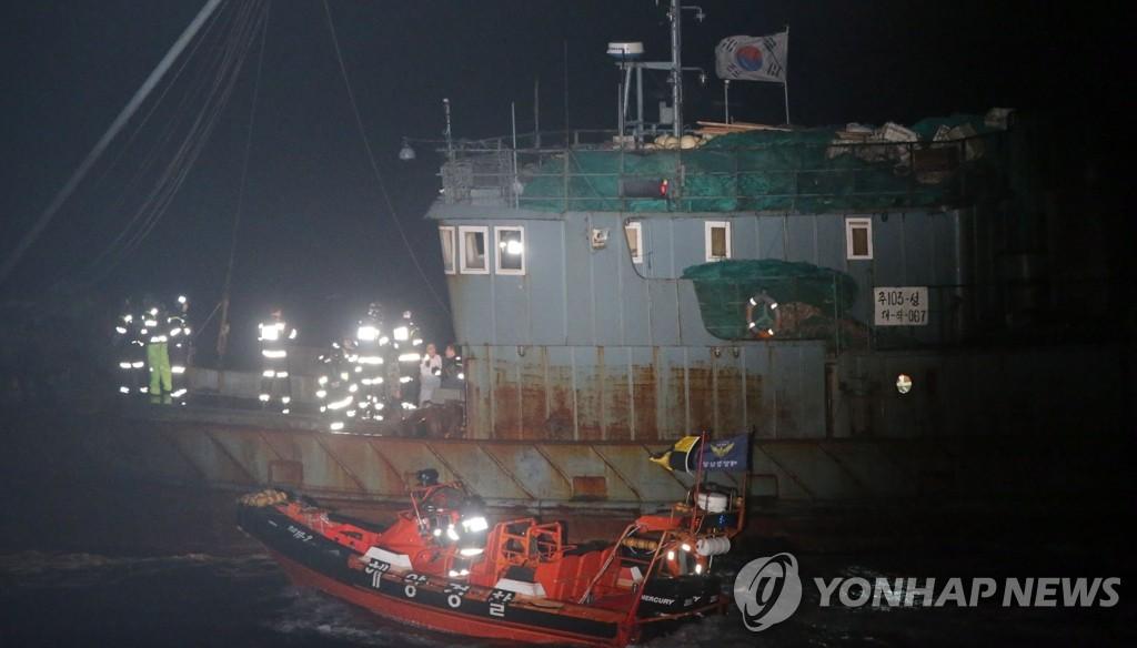 韩中商定加大对无照中国渔船的打击力度