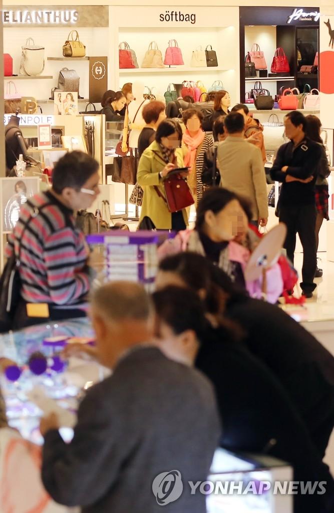 第二乐天世界购物中心正式开业