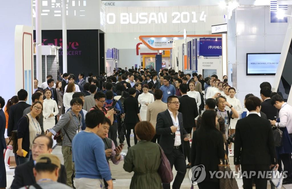 世界IT展会明在首尔开幕
