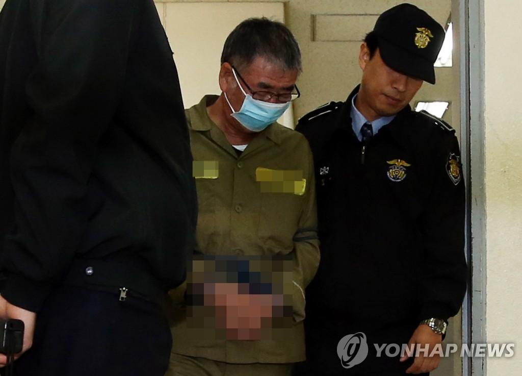 韩沉船案开庭审理