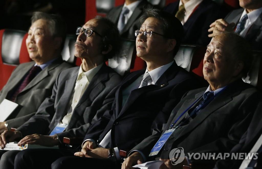 朝鲜学专家学者共聚一堂