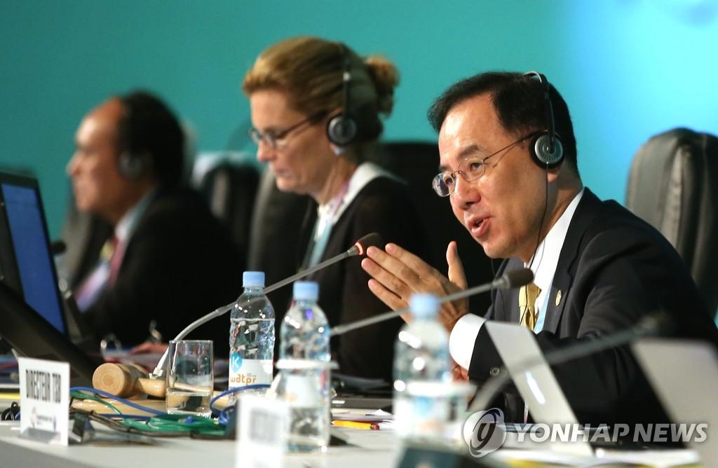 ITU第19届全权大会主席闵元基
