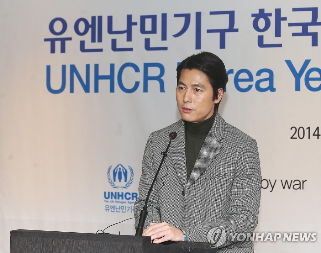郑雨盛出席UNHCR韩国代表部活动