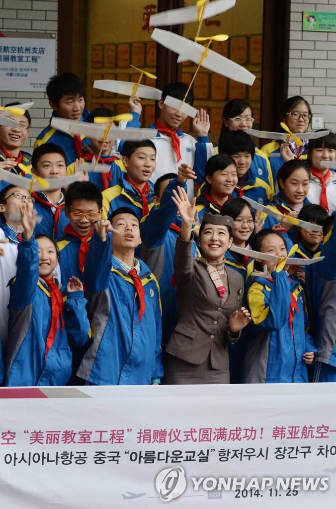 """韩亚航空为中国21所学校捐赠""""美丽教室"""""""