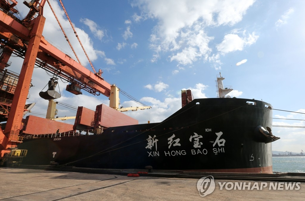 韩朝俄物流合作项目首艘货船抵韩