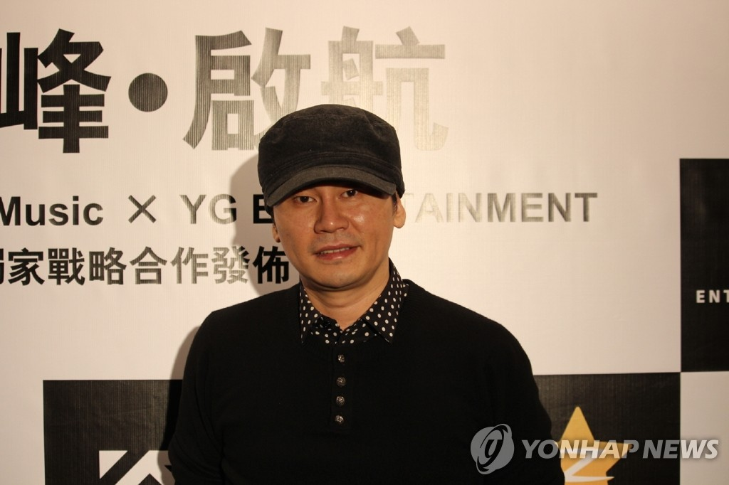 YG娱乐代表梁铉锡
