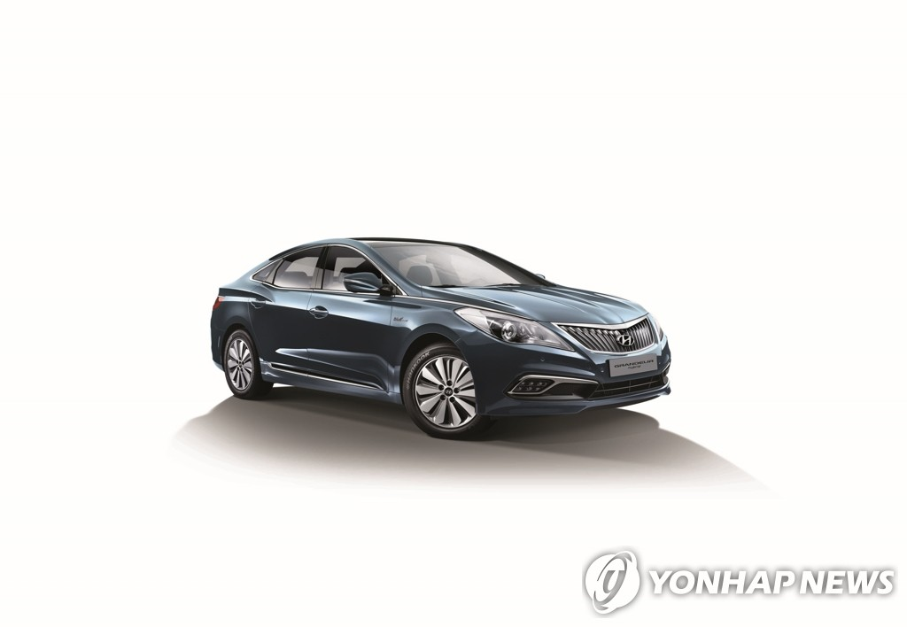 现代汽车2015型混动版雅尊上市