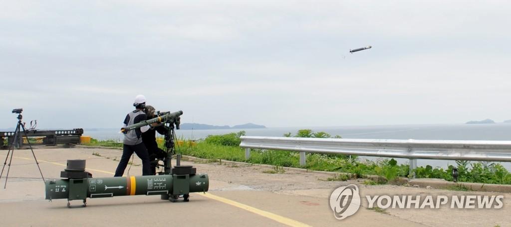 韩国成功研制地对空导弹红外探测器