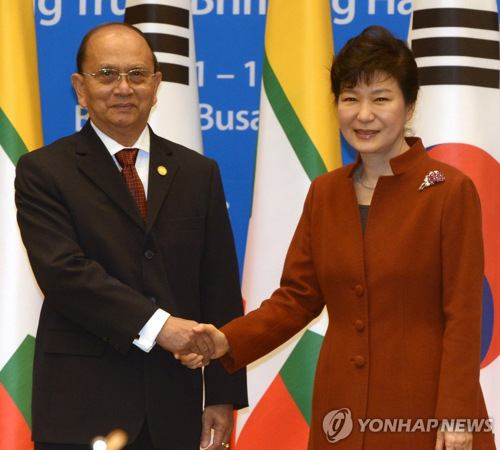 韩缅首脑举行会谈
